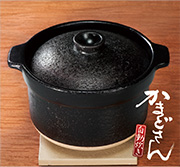 かまどさん自動炊きRTR-20IGA (51-4898)