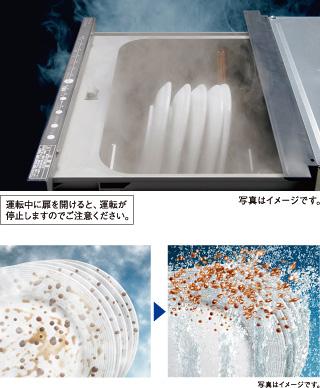 ダブル除菌スチーム洗浄で除菌効果大幅アップのイメージ