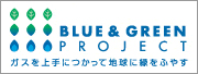 Rinnai BLUE&GREEN PROJECT